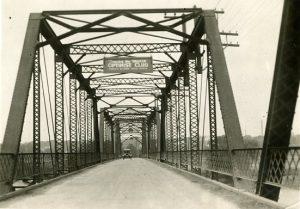 Brown Street Bridge Iron Truss
